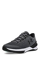UNDER ARMOUR - Basketball-Schuhe Charged Controller S, schwarz