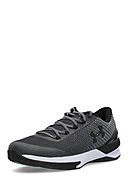 UNDER ARMOUR - Basketball-Schuhe Charged Controller L, dunkelgrau