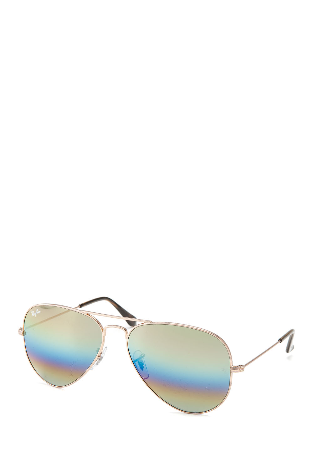 Sonnenbrille Aviator Large Metal, UV 400, roségold