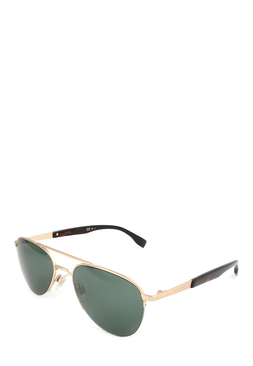 Sonnenbrille, UV 400, golden