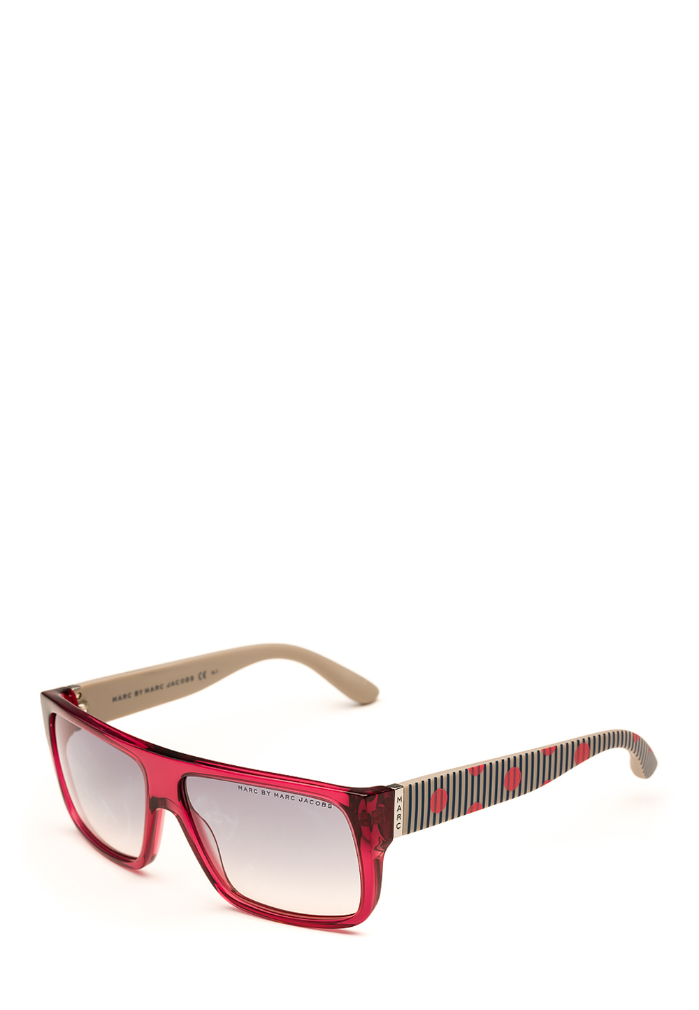 Marc BY Sonnenbrille Mmj096, UV 400, pink rosa