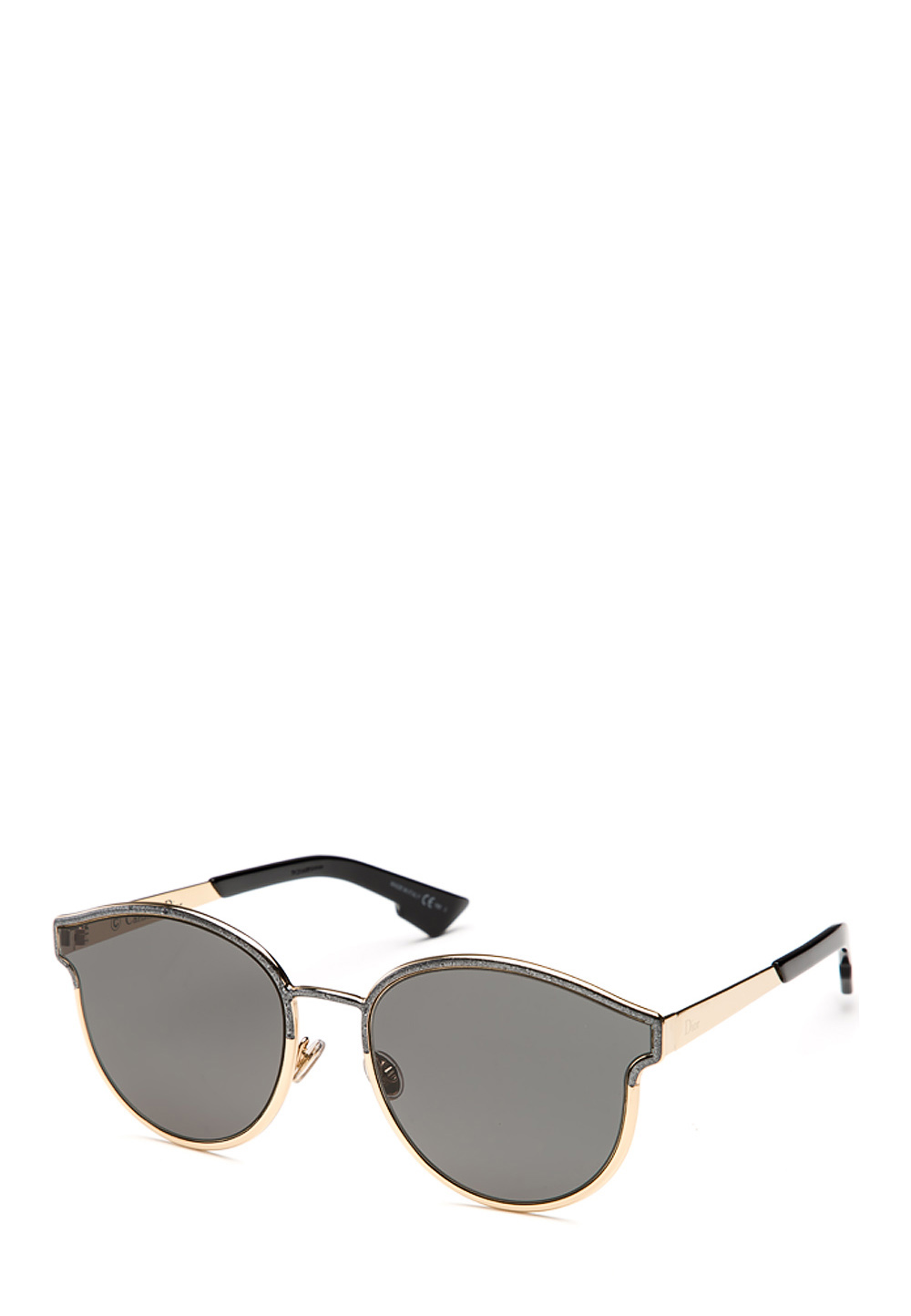 Sonnenbrille symmetric, UV 400, golden