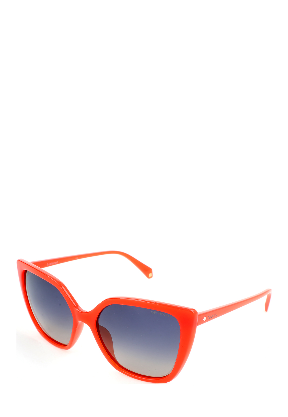 Sonnenbrille Pld4065/S, polarized, Uv400, coral rot