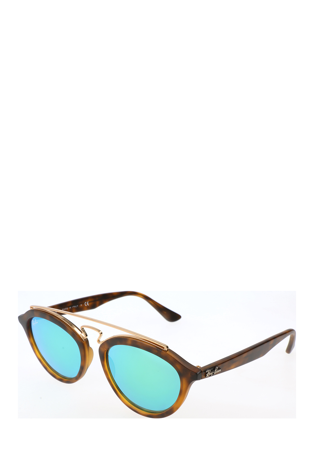 Ray-Ban Sonnenbrille Rb4257, UV 400, braun | Accessoires > Sonnenbrillen > Sonstige Sonnenbrillen | Braun | Ray-Ban