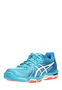 ASICS - Trainings-Schuhe Gel Upcourt, blau